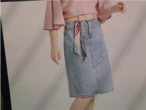 【寻物】有谁在永春县医院门口哈��助力车上捡到一件毛衣和牛仔裙吗?