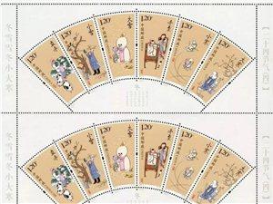 邮政定于2019年11月8日发行《二十四节气(四)》特种邮票1套6枚