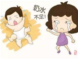 产后母乳不够吃怎么办;催乳汤来帮忙