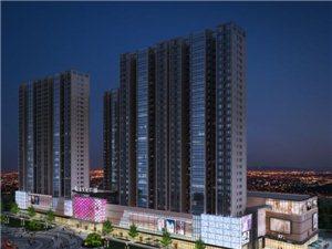 【绿洲・望嵩文化广场】于综合体之上,悦享品质生活新高度