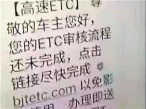 【净网2019】冒充美团官方发布要求认证的诈骗高发,目前已多人中招!