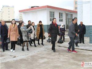 朗诗德张家川和畅嘉园店爱心捐赠活动活动受好评