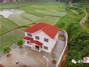咸丰奥博轻钢别墅原来乡村的轻钢别墅也可以这么美,被深深的傻眼了!