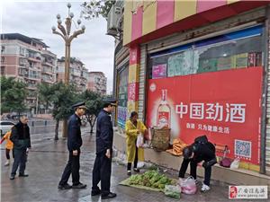 """广安区综合行政执法局 在主题教育中锤炼城市管理""""绣花功"""""""