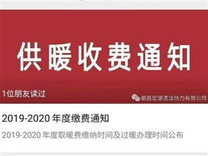 甘肃岷县最低气温已降至零下供暖季为何迟迟不能供暖?