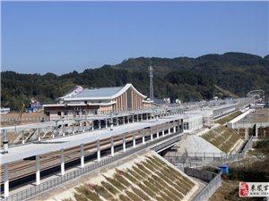 黔张常铁路来凤站建设进展
