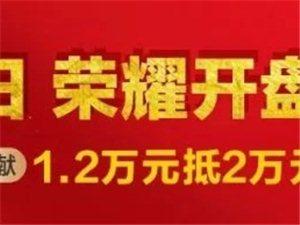 【必读】绿洲・紫郡11月10日开盘攻略大揭秘!