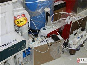 朗诗德净水器,让您喝上健康水