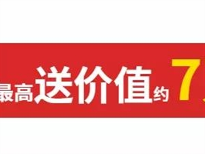 "�F博�^�l丨要""��巍毕荣I房,�F博引爆�p十一!"