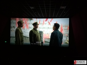 汴河街道组织收看爱国主义教育影片《我和我的祖国》