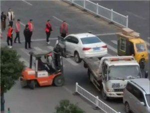 重要提醒!潢川�h城�^道路停�千�f注意,已有多人被拖�!