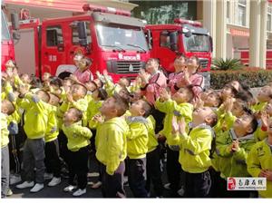 消防安全从娃娃抓起!