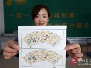 中国邮政发行《二十四节气(四)》特种邮票