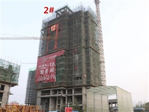 潢川中央帝景11月份施工进度报道,内附价格、面积、优惠详情!