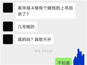 泰�A四�乔�滋煊腥俗�⒘耍浚≌婕�