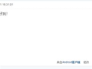 """【活�又歇�名�喂�布】回�图纯擅赓M�@得""""年年有余""""陶瓷�P子一�Γ�"""