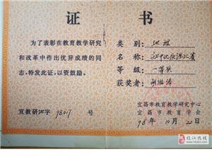 """""""枝江""""伴我专业成长"""