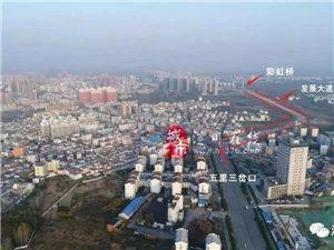 实拍!潢川县发展大道最后一层沥青正在铺装,还有...
