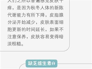 """【健康】秋冬身体zui想喝饱水,为你定制一份""""全身抗旱计划"""""""