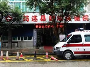 筠连县妇幼保健院产后康复中心引进先进设备