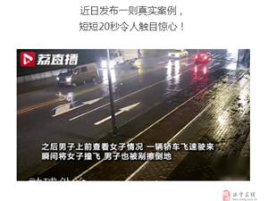 痛心!年轻情侣深夜马路中央吵架,女孩被撞身亡