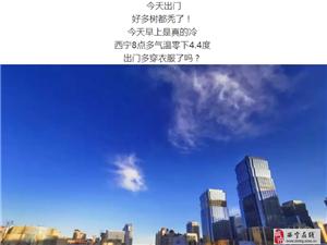 零下7度,西宁降温降雪又要来...