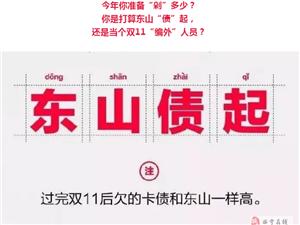 紧急提醒西宁人:今晚24时前,务必打开这条微信!
