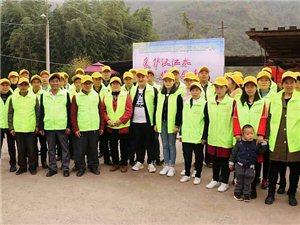 旬阳吕河汉江环境保护志愿者工作站成立一周年庆典活动