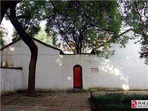 桐城公园路10号的百年建筑,它的故事你知道吗?