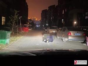 滑�h男子深夜躺路中�g,�@位司�C的行�榻^了!