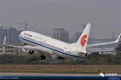 绵阳新机场选址三台芦溪还是新鲁?官方回复来了!