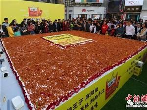 25平方米千斤巨型辣�l蛋糕亮相�L沙街�^,一共500斤辣�l!