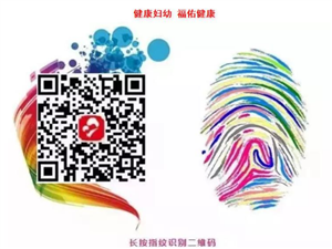 莱阳市妇幼保健院门诊坐诊早知道(11月11日――11月17日)