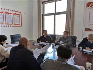 宜阳县林业局组织离退休老干部主题教育活动