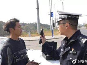 桐城交警在行动,昨天查处各类交通违法600余起!