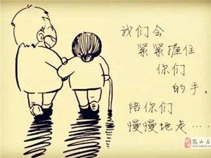 在父母眼里,你永远是孩子……
