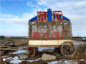 正蓝旗上都镇蒙元蒙古包厂欢迎您