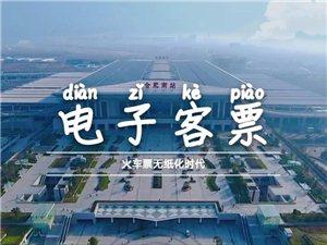 特好消息���!事�P�R泉人乘高�F!