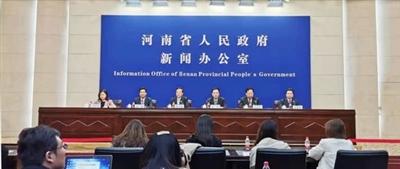 全省农村集体产权制度改革专题新闻发布会在郑州召开县委书记吕旅参加会议并作典型经验介绍