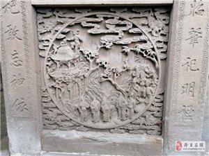 隆昌石牌坊