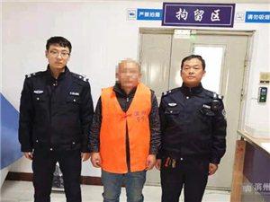 博兴一男子二次酒驾被交警行拘