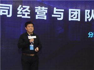 博兴在线受邀参加2019区县互联网发展高峰论坛