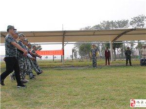 国祯环卫临泉项目公司举办第二期管理骨干培训营