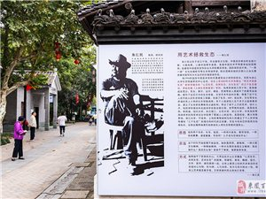 朱仁民――用艺术拯救生态