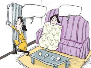 岷县供暖设备已全面恢复正常!供暖公司温馨提示!