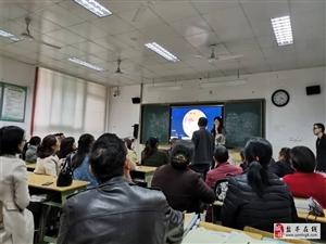 """盐亭中学组织教师参加""""希沃一体机操作使用""""培训学习"""