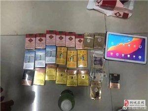 ?桐城刑侦大队破获15起跨省盗窃案件,查获平板电脑、香烟、现金等大量赃