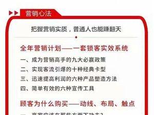 """【会员单位】""""晟坤商学院""""再送福利"""