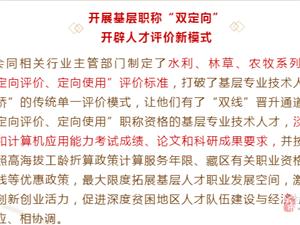 青海省��Q�u聘又有新政策