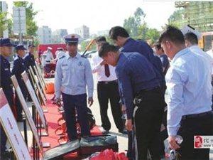 """化州市��印�119""""消防安全宣�髟禄��"""